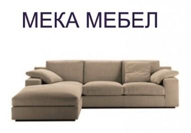 Мека мебел Варна
